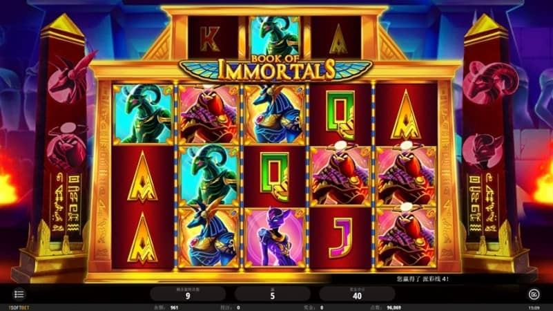 Book Of Immortal Pokie by iSoftBet - Pokie Place Casino